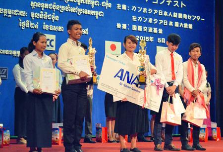 カンボジア大会の模様