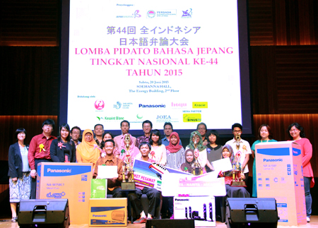 インドネシア大会の模様