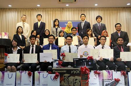 マレーシア大会の模様