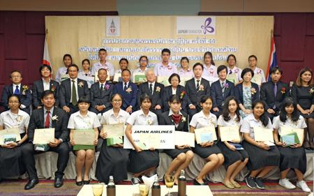 タイ大会の模様