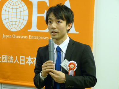 挨拶:アイセック・ジャパン 専務理事 熊本大樹氏